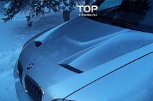 Тюнинг БМВ Х6 Е71 (X5 E70) - Капот ZS 2.
