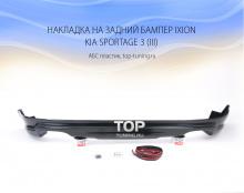 5687 Накладка на задний бампер IXION (ABS) на Kia Sportage 3 (III)