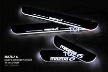 5706 Накладки на пороги с подсветкой FXX на Mazda 6