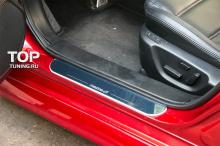 5706 Светящиеся пороги в салон на Mazda 6