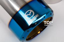 5710 Насадки на глушитель Guardian Bullet на Mazda CX-5