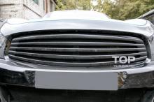 Решетка радиатора без эмблемы - Модель GT - Тюнинг Инфинити FX 2 (2008-2011) АБС пластик.
