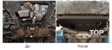 Тюнинг Мазда СХ-5 - Титановая защита картера Guardian.