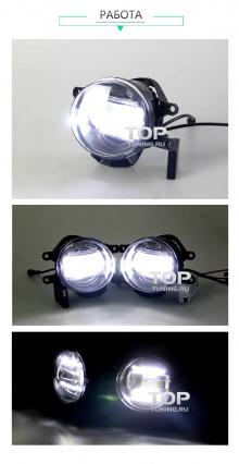 Новинка! Светодиодные противотуманные фонари с двухканальной линзованной оптикой - Тюнинг LEXUS.