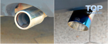 Тюнинг Мазда 6 GJ - Комплект насадок на глушитель Mazda Speed.