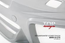 5721 Передний бампер G-Power Typhoon на BMW X5 E70