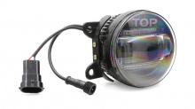 Черные светодиодные противотуманные фары с ходовыми огнями Эпик - 2 в 1 - Тюнинг оптики ФОРД.