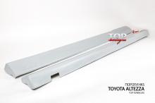 Пороги HKS для Toyota Altezza / Lexus IS200