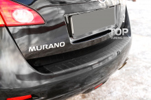 Тюнинг Ниссан Мурано 2 (Z51) - Защитная накладка заднего бампера.