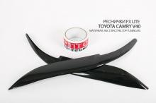 5746 Накладки на переднюю оптику FX Lite (дорестайлинг) на Toyota Camry V40 (6)