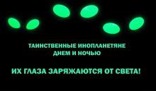 Котики-инопланетяне, с глазами светящимися в темноте. Подголовники, подушки под спину, смешные игрушки. Завоеватели. Magic.