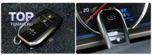 Стильные аксессуары для Toyota RAV4 - Кожаный чехол Lucky 4 цвета.