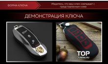 5762 Кожанный чехол 3 кнопки на Porsche