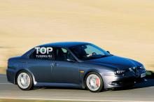 Тюнинг Альфа Ромео 156 (дорестайлинг) - Пороги Cadamuro GTA.