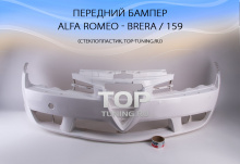 Передний бампер - эквивалент оригинального стока - Тюнинг Alfa Romeo Brera, 159.