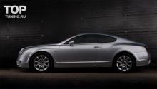 Тюнинг Bentley Continental GT (1 поколение) -  Задний бампер GT.