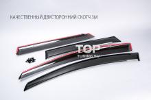 5777 Оригинальные дефлекторы окон тонированные на Nissan Murano 2 (Z51)