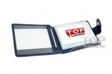 Компания Топ-Тюнинг представляет Вам широкий выбор картхолдеров на любой вкус от классических до оригинальных.