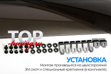 5783 Дефлекторы окон оригинальные тонированные на Toyota Highlander 2