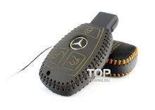 Стильные аксессуары для Mercedes - Кожаный чехол Lucky.
