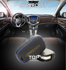 Стильные аксессуары для Chevrolet - Кожаный чехол для ключей Lucky.