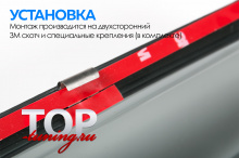 ВЕТРОВИКИ НА ОКНА CHROME LINE - ТЮНИНГ МАЗДА 3 БЛ ХЭТЧБЕК (4 ДВЕРИ, РЕСТАЙЛИНГ, ДОРЕСТАЙЛИНГ 2009 / 2013)