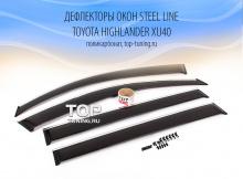 5826 Дефлекторы окон STEEL LINE на Toyota Highlander 2