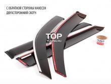 Дефлекторы окон для Toyota Highlander (2011-2013) темно-дымчатые с полосой из нержавеющей стали, 4шт