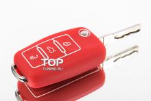 5828 Силиконовый чехол для ключей Classic на VW