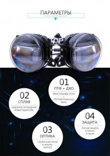 Черные светодиодные противотуманные фары с ходовыми огнями Эпик - 2 в 1 - Тюнинг оптики Сузуки.