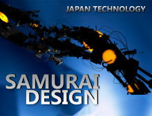 Тюнинг Митсубиси Аутлендер 3 - Аэродинамический обвес Samurai Pikes Peak Edition.