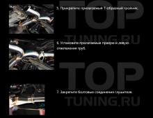 Тюнинг Хендай Санта-Фе 3(ДМ) - Альтернативня система двойного выхлопа A.JUN TWIN EXCLUSIVE.