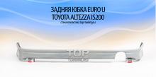 590 Накладка на задний бампер Euro U на Toyota Altezza is200