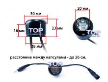 круглые, черные светодиодные ДХО, в металлических гильзах 30 мм, с линзами и функцией ночного света - Комплект 10 шт.