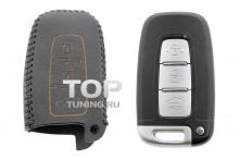 Кожаный чехол для автомобилей Ssang Yong, Kia, Hyundai.