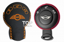 Стильные аксессуары для автомобилей MINI - Кожаный чехол Lucky NEW