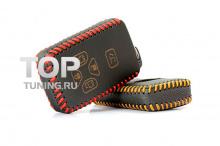 Аксессуары для автомобиля Honda - Кожаный чехол Лаки (4 цвета)
