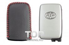 Стильные аксессуары для Toyota - Кожаны чехол Lucky.