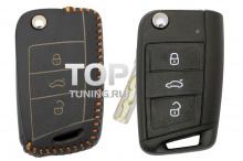Чехол для брелка ключей Volkswagen.