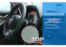 Стильные аксессуары для Kia Sportage - Комплект Lucky №2 (Оплетка руля, стояночного тормоза и КПП).