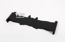 5964 Кожаные оплетки руля, кпп, ручника на Honda Accord 8