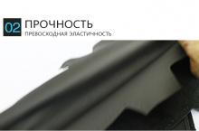 Оплетка руля, стояночного тормоза и КПП/АКПП для автомобиля Citroen C4 - Набор Lucky