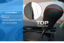 Стильные аксессуары для Toyota Camry V40 (6) - Комплект Lucky (Оплетка руля и КПП).