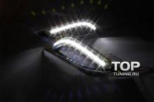 Светодиодные дневные ходовые огни в хромированном корпусе - Тюнинг Хендэ Соната 5.