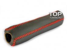 Стайлинг комплект - Оплетка руля, стояночного тормоза и механической коробки переключения передач - Киа Спортаж (3 поколение, дорестайлинг 2009, 2012, 2013)