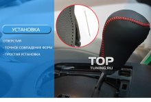 Комплект Lucky - Оплетка на руль, оплетка на стояночный тормоз, оплетка ручки переключения передач.