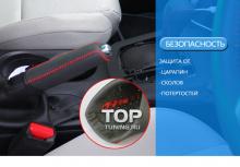 Оплетка руля, стояночного тормоза и АКПП для автомобиля Subaru Forester 3 - Набор Lucky