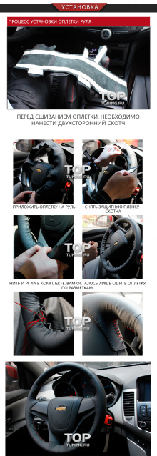 Оплетка руля, стояночного тормоза и АКПП для автомобиля Хендай IX35 - Набор Lucky