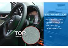 Стильные аксессуары для ToyotaHighlander - Комплект Lucky (Оплетка руля и АКПП).