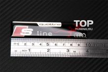 Самоклеющаяся эмблема-наклейка на кузов S-LINE QUATTRO c ящерицей - Стайлинг AUDI.
